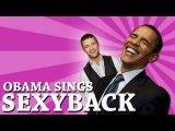 Barack Obama chante Sexy Back de Justin Timberlake