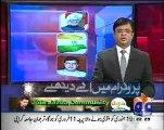 Aaj Kamran Khan Kay Sath - 22 Jan 2013 - Kamran Faisal Case! on Geo News, Watch Latest Show
