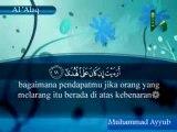 Surah Al-'Alaq, Juz Amma, Al-Qur`an Al-Karim