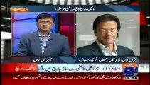 Imran Khan PTI  & Confusion & Confusion & Confusion