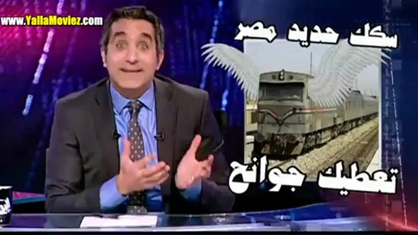 برنامج البرنامج مع باسم يوسف 2 الحلقة 10 - قضيب الغضب | يلا موفيز