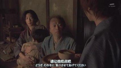 信長的主廚 第4集 Nobunaga no Chef Ep4