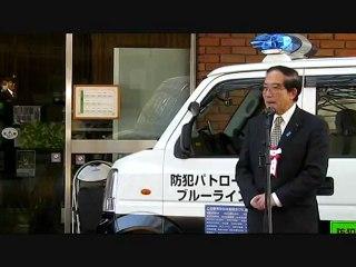 防犯パトロール ブルーライン出発式 3   神奈川議会議員 堀江則之様 祝辞