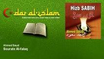 Ahmed Saud - Sourate Al-falaq - Dar al Islam