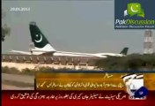 PIA flight from Karachi to Islamabad landed in Lahore to drop Pilot's daughter