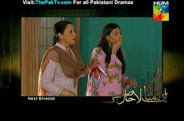 Ek Tamanna Lahasil Si Episode 17 - January 30, 2013 - Part 4
