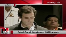 Rahul Gandhi at AICC session in Jaipur: New generation wants changes in our system of governance