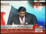 Waqtnews Headlines 07:00 PM 31 January 2013