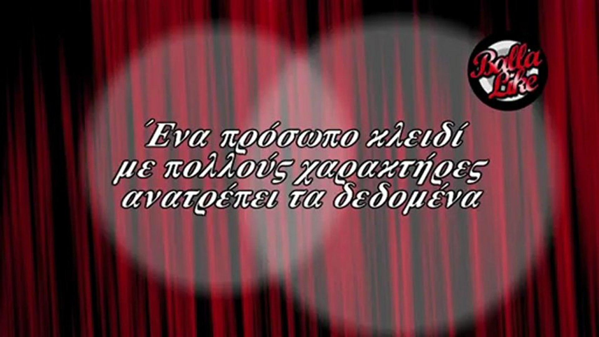 Balla Like web tv 04.02