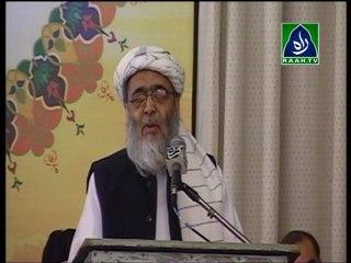 Tazyati Ijtemaa   Hafiz Hussain Ahmed