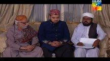 Mera Bhi Koi Ghar Hota by Hum Tv Episode 3 - Part 1/2