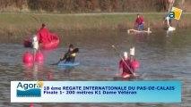 FINALE 1 (200m) K1 DAME VETERAN - 18e Régate internationale du Pas-de-Calais de canoë kayak