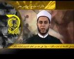 Al-Mizmar Dahabi - Mohamed Yahya المزمار الذهبي: محمد يحي