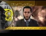 Mohamed Yahya - Al-Mizmar Dahabi المزمار الذهبي: محمد يحي