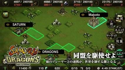 Samourai and Dragons : Gameplay de Samurai & Dragons
