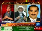 News Eye with Meher Abbasi - 5th February 2013