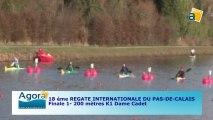 FINALE 1 (200m) K1 FEMMES CADET - 18e Régate internationale du Pas-de-Calais de canoë kayak