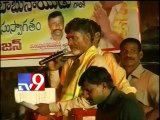 A.P government must make current prices issue transparent - Chandrababu