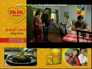 Ek Tamanna Lahasil Si Episode 18 - February 6, 2013 - Part 3