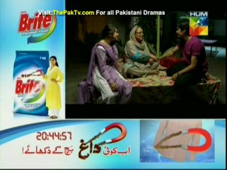 Ek Tamanna Lahasil Si Episode 18 - February 6, 2013 - Part 4