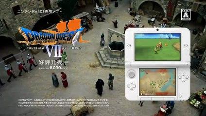 Pub Japonaise de Dragon Quest VII : La Quête des vestiges du monde