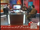 Tonight With Moeed Pirzada (Politics on Election Commission Before General Elections)  07 February 2013