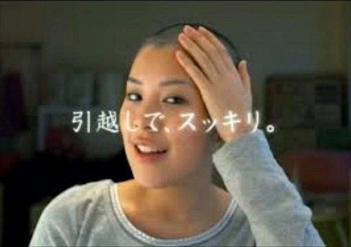 【爆笑】峯岸みなみ 高田引越センター 女が丸刈りにするCMにクレーム 【AKB48】「CMでなぜ丸刈りにしなければならないのか」 峯岸騒動で高田引越センターのCMにクレーム