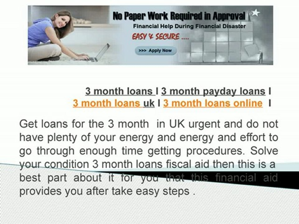 tips to get a pay day advance mortgage loan right away