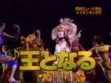 THE OKAMURA OFFER SERIES 7-2
