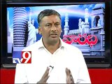 BJP leader NVSS Prabhakar on AP politics with NRIs - Varadhi - USA - Part 1