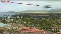 UFO over Kauai - webcam February 12, 2013