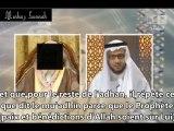 Que dire après ce que dit le mouadhin - cheikh al Fawzan