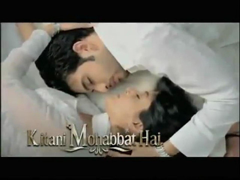 Kitani Mohabbat Hai -- Episode#1