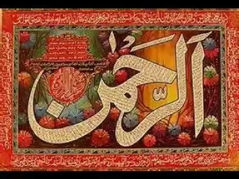 Surah Rahman - Qari Abdul Basit