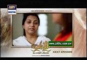 Kaala Jadu  By ARY Digital - Episode 2 Promo