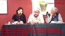Συζήτηση του ΣΥΡΙΖΑ ΑΡΚΑΔΙΑΣ με θέμα  Το 3ο Μνημόνιο και η απεργία της 20ης Φλεβάρη