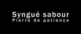 Syngué Sabour - Pierre de patience - Bande-annonce [VOST|HD] [NoPopCorn]