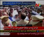 Opposition parties dharna at Tirupati for town bank results