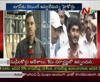Breaking-High Court Rejects Jagan's bail Petition
