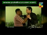 Ek Tamanna Lahasil Se By Hum Tv - Episode 20 promo