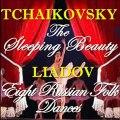 Pyotr Ilyich Tchaikovsky  - The Sleeping Beauty, Op. 66: VIII. Gavotte of the Baroness