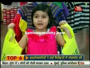 Bade Acche Lagte Hain Resource | Learn About, Share and