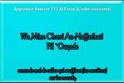 Apprendre Sourate 113 Al-Falaq (Apprendre le coran) Shahat Anwar