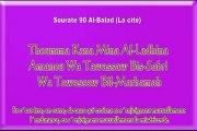 Apprendre Sourate 90 Al-Balad (Apprendre le coran) El-Menchaou