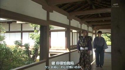 信長的主廚 第7集 Nobunaga no Chef Ep7