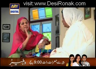 Quddusi Sahab Ki Bewah Episode 57 - February 24, 2013 - Part 2