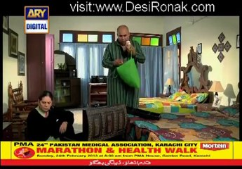 Quddusi Sahab Ki Bewah Episode 57 - February 24, 2013 - Part 3