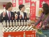 Encore un CM Kirin avec Kazuya