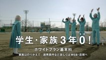 #softbank #gakuwari #aya ueto #shirato family #golden bomber #atsuko maeda #akb48 #mobile phones #jpop #cool #funny #weird