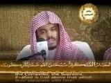 Suratu Al-Hashr 18-24 Yasir Al-Dosry - Best recitation in world - YouTube; meilleure recitation de coran; 9oraan karim
